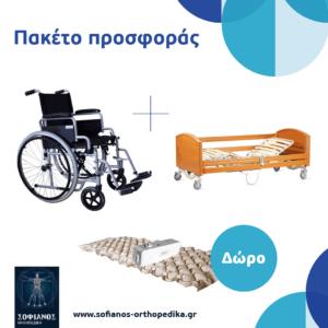 prosfora-ilektrikou-krevatiou-anapirikou-amajidiou-sofianos-orthopedika-eidi