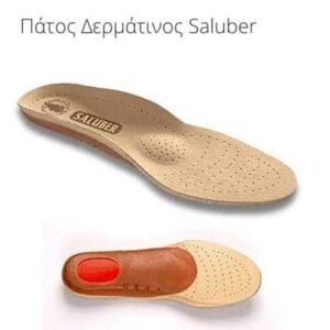 patos-dermatinos-saluber-sofianos-orthopedika